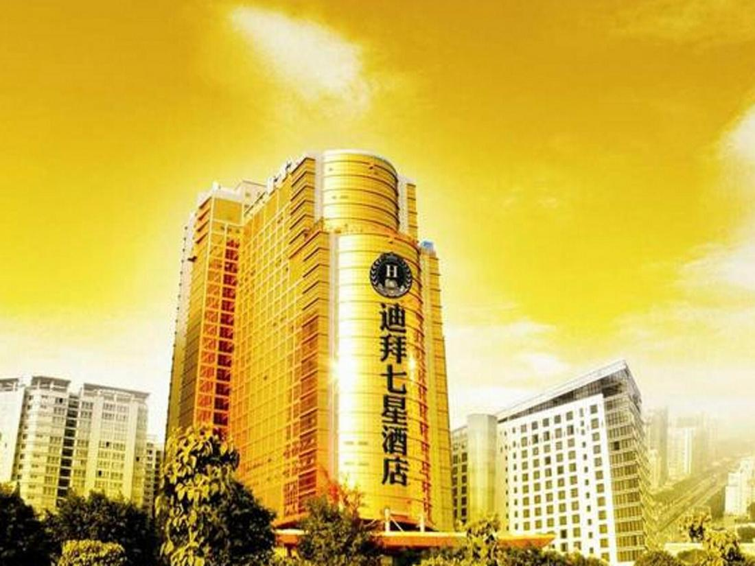 Best Price on Nanning Dibai 7 Star Hotel in Nanning + Reviews