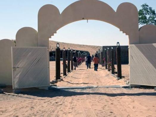 Al Raha Tourism Camp, Biddiya