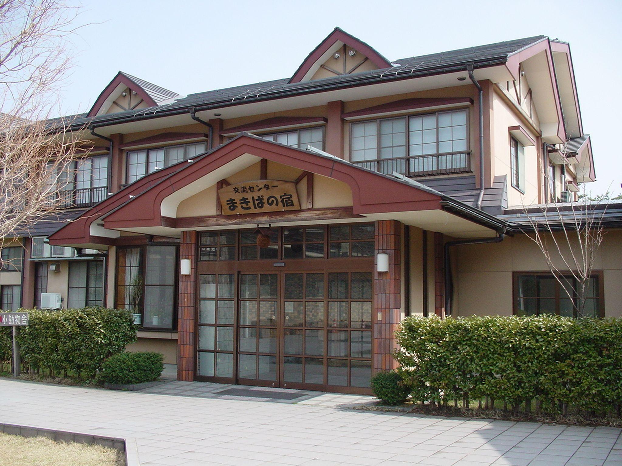 Makiba no Yado, Shin'onsen