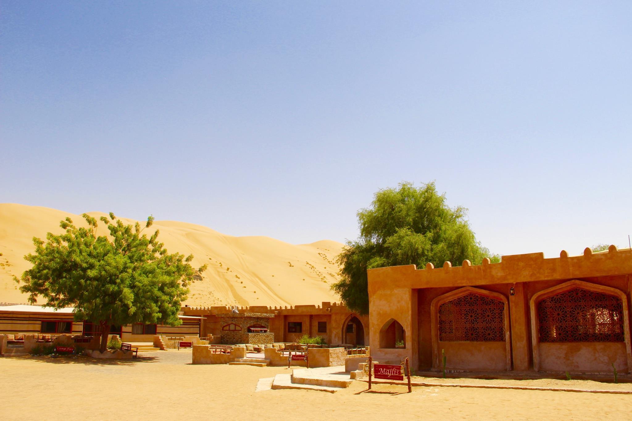 Arabian Oryx Camp, Biddiya