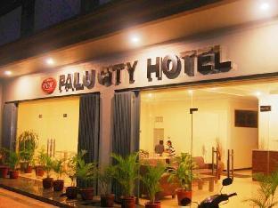 帕卢城市酒店