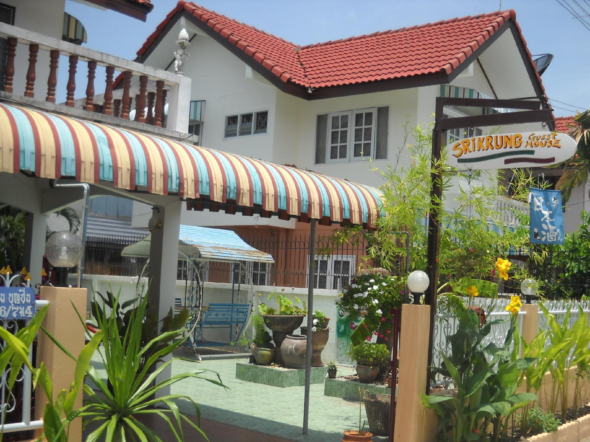 Sri Krung Guest House, Phra Nakhon Si Ayutthaya