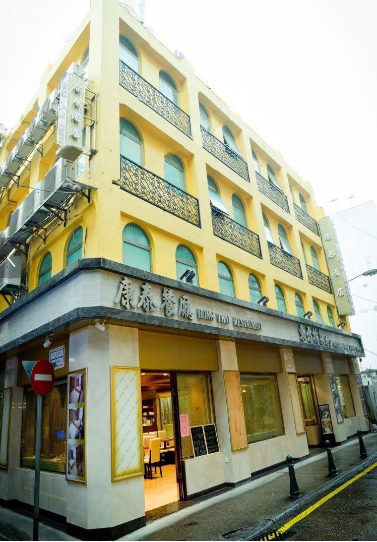 Hong Thai Hotel,Macau