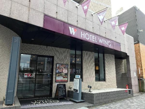 Hotel Wing International Shonan-Fujisawa Kamakura