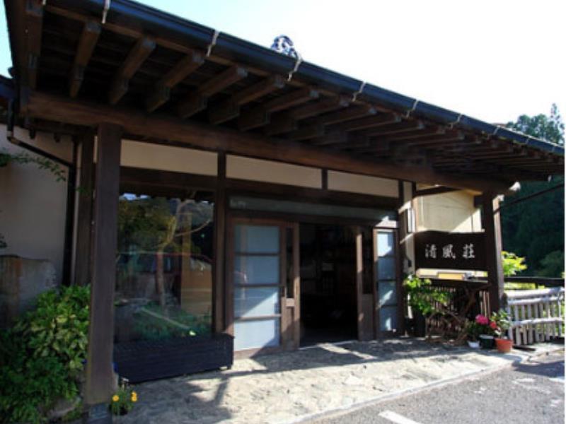 Seifuso, Kokonoe