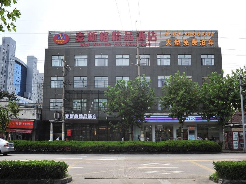 Maixinge Boutique Hotel Lujiazui Pudong