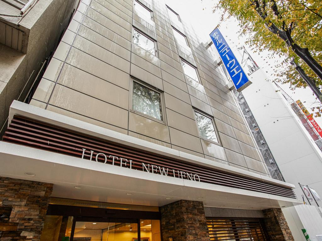 Ueno Sutton Place Hotel