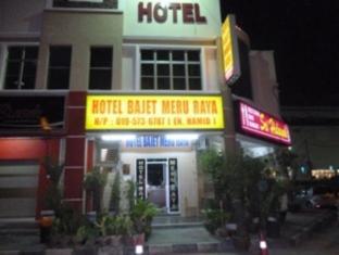Hotel Bajet @ Meru Raya, Kinta