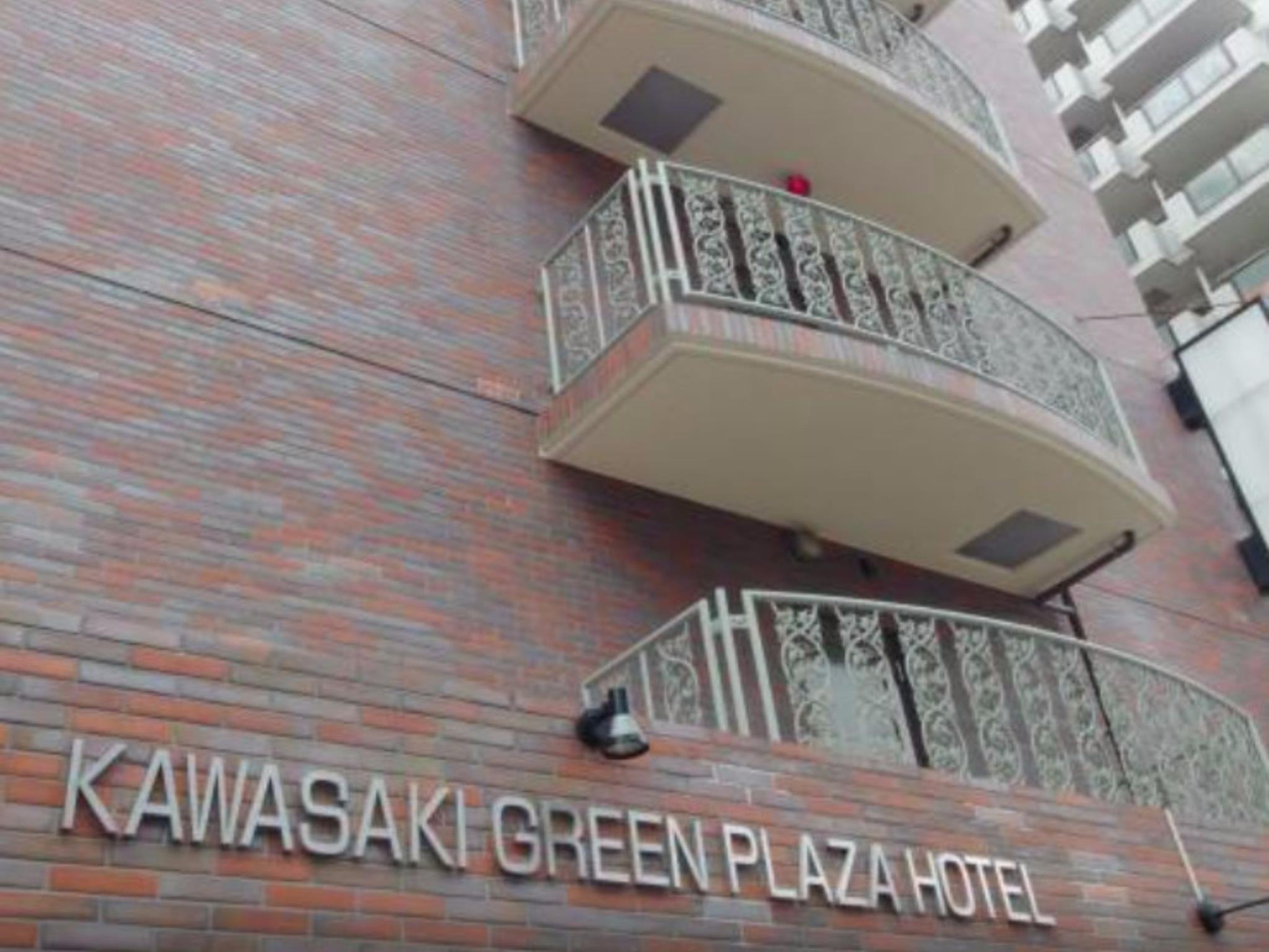 Kawasaki Green Plaza Hotel, Kawasaki