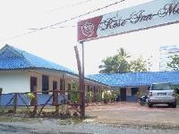 Rose Inn Motel