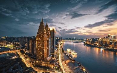 Ξενοδοχείο Sheraton Chongqing