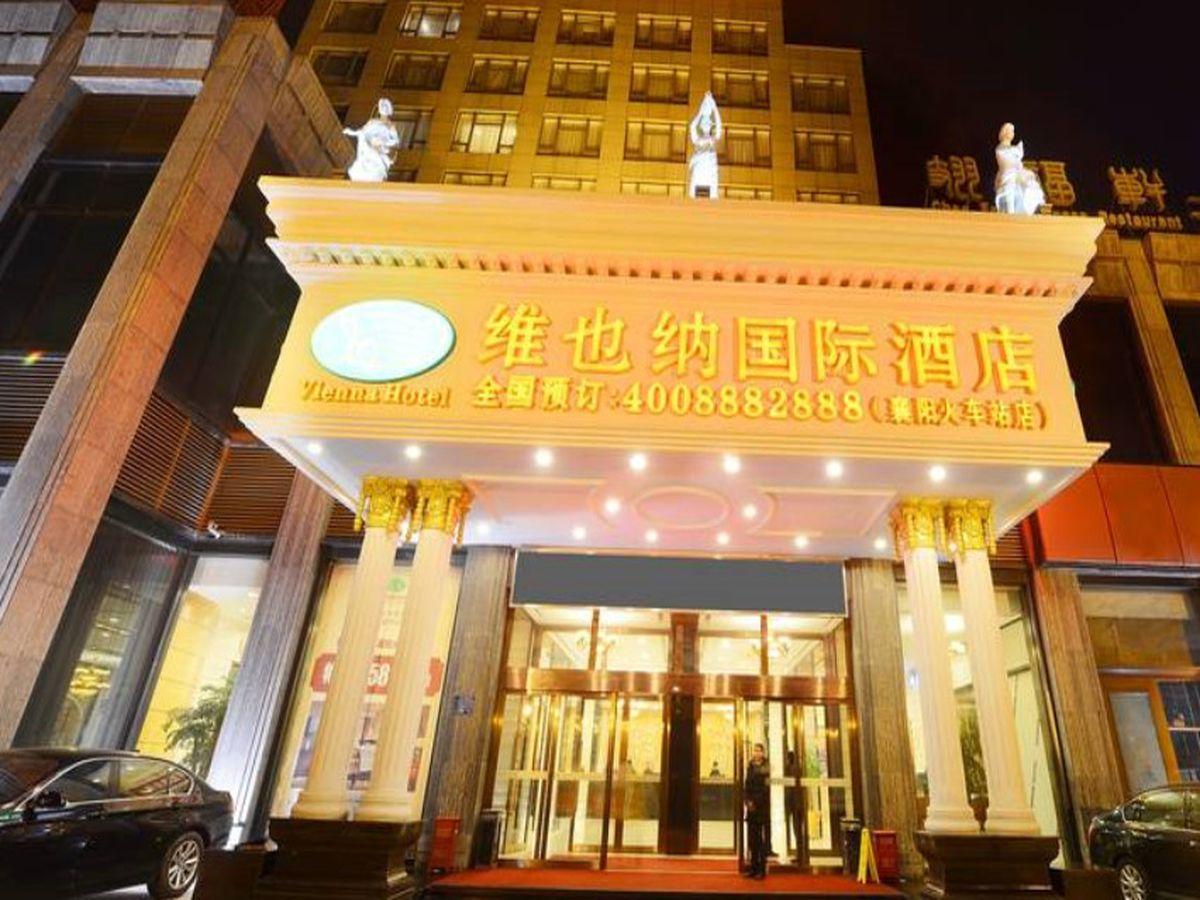Vienna Hotel Xiangyang Zhongyuan Road, Xiangfan
