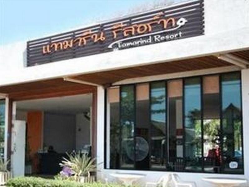 Tamarind Resort, Klaeng