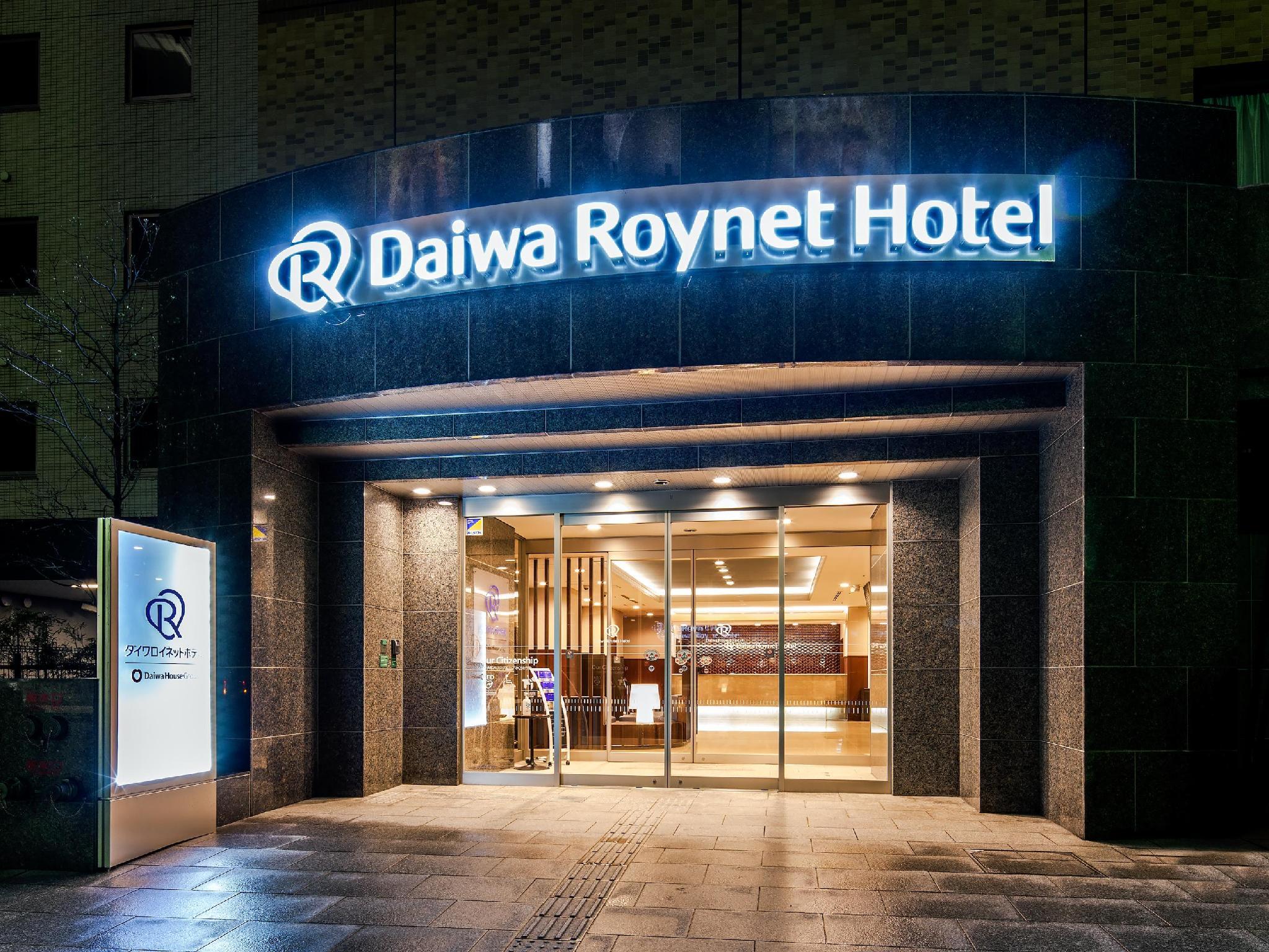 Daiwa Roynet Hotel Kanazawa,Ishikawa