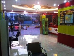 Super 8 Heping Jinjiang Airport North Road  Branch, Quanzhou