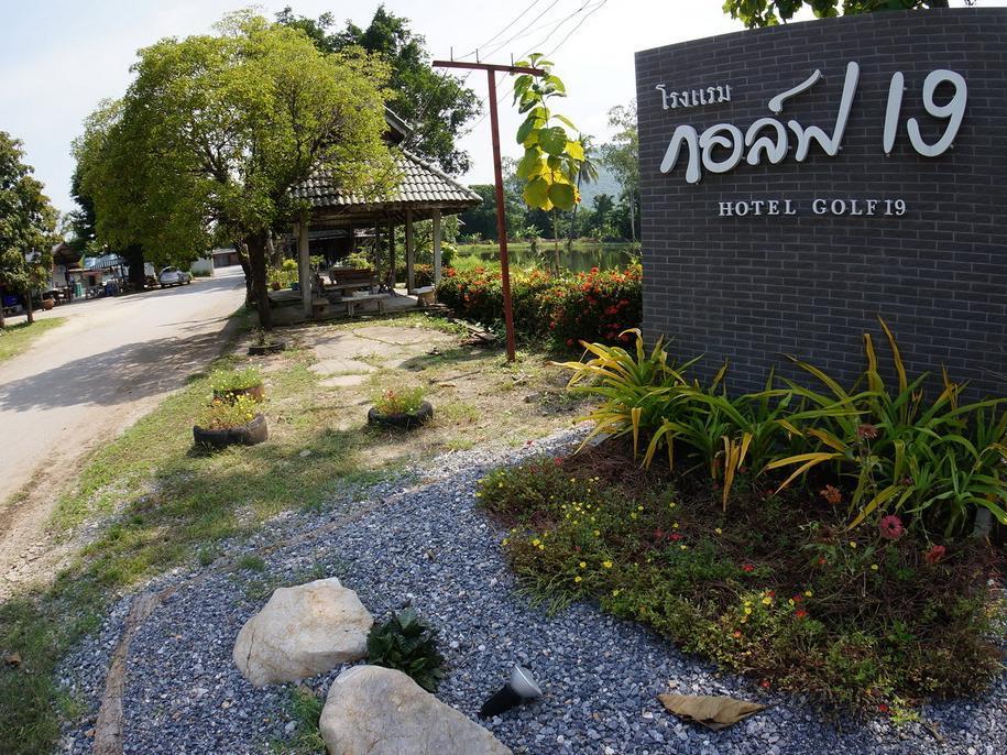 Hotel Golf 19, Takhli
