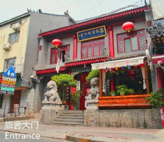 Xian Shu Yuan Youth Hostel
