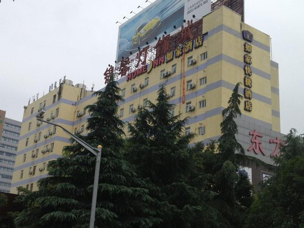 Best Price on Home Inns Shanghai Lujiazui Dongfang Road