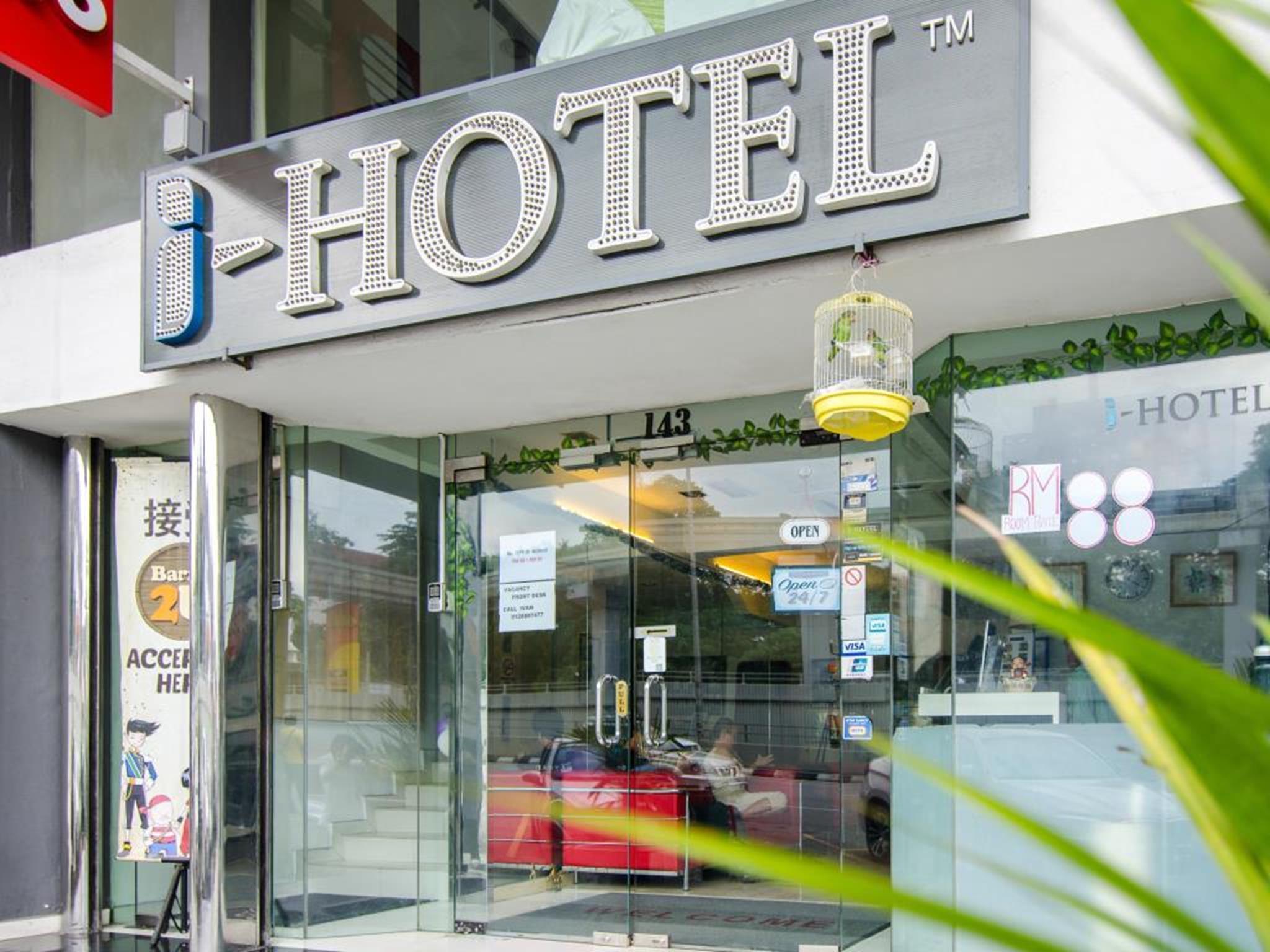I Lux Hotel @ i-Hotel Kuala Lumpur, Kuala Lumpur