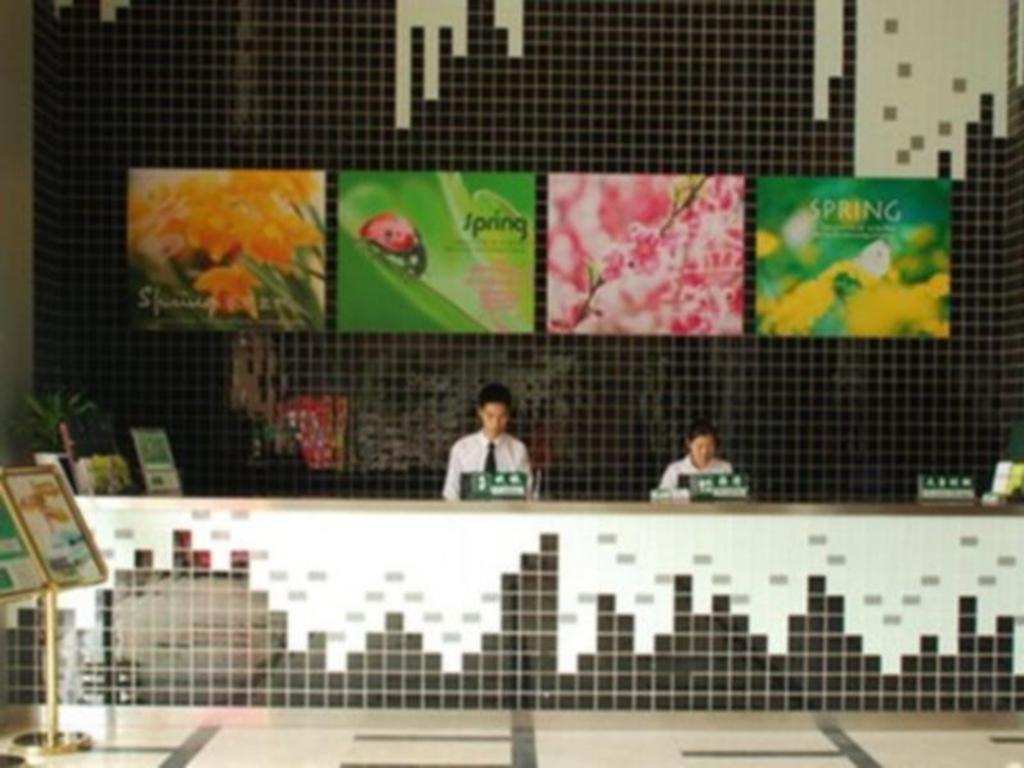 Best Price On Shanshui Trends Hotel