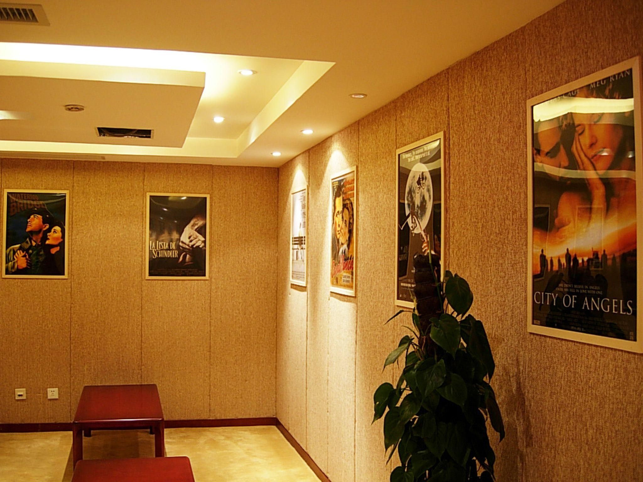 Airlines Travel Hotel Shanghai Pudong Airport Branch, Shanghai