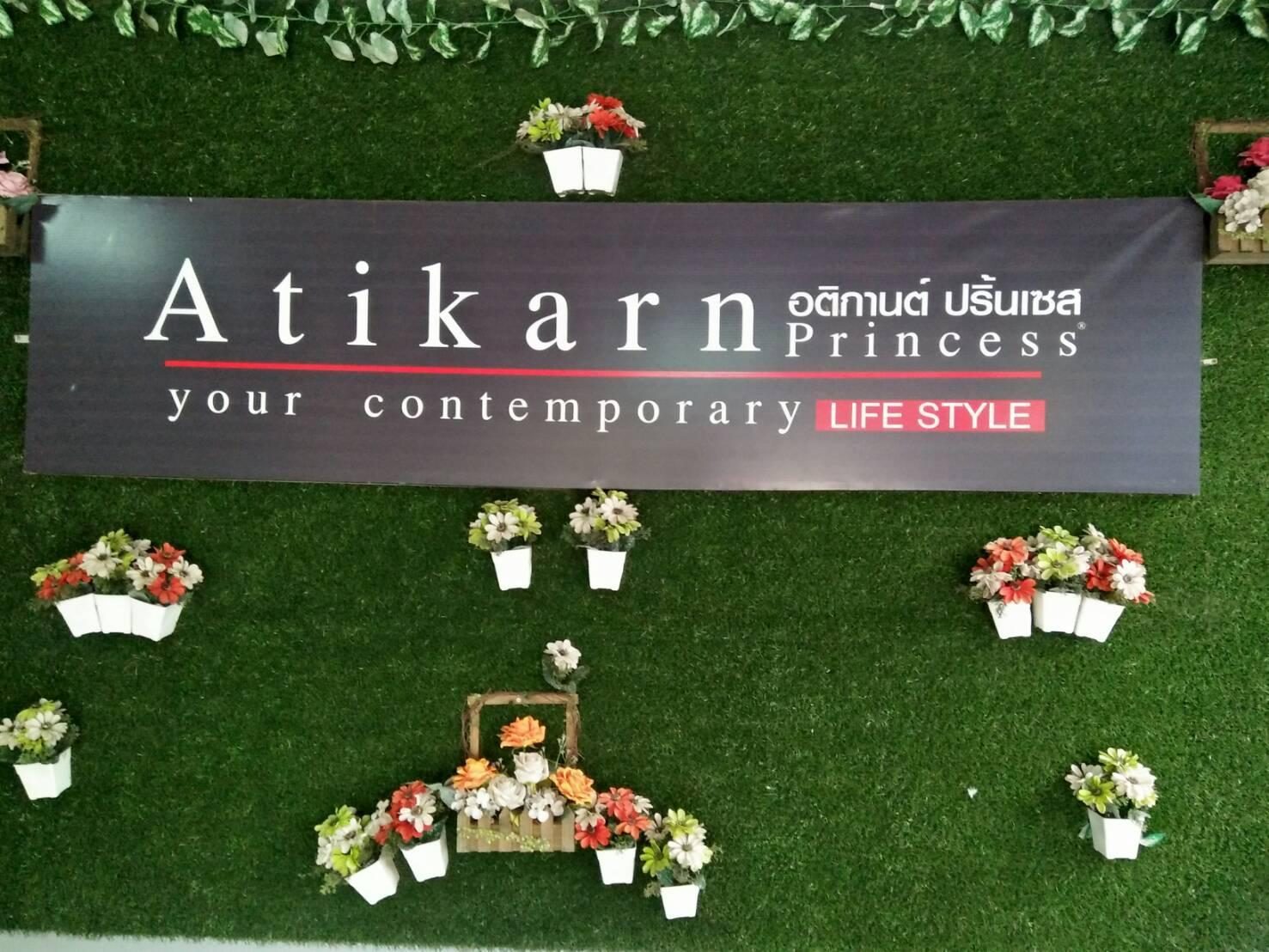 Atikarn Princess Hotel & Resort, Muang Udon Thani