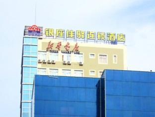 Grace Inn Weifang Dongfeng Street