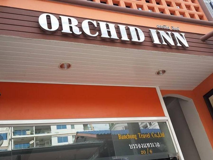 Orchid Inn, Khlong Toey