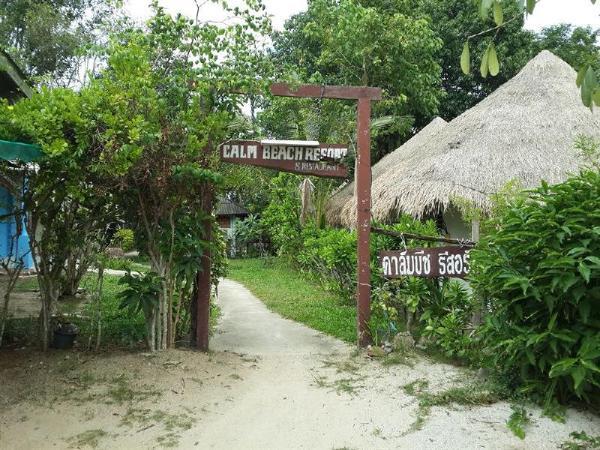 Calm Beach Resort Koh Samui