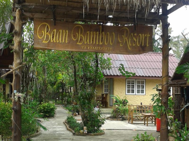 Baan Bamboo Resort