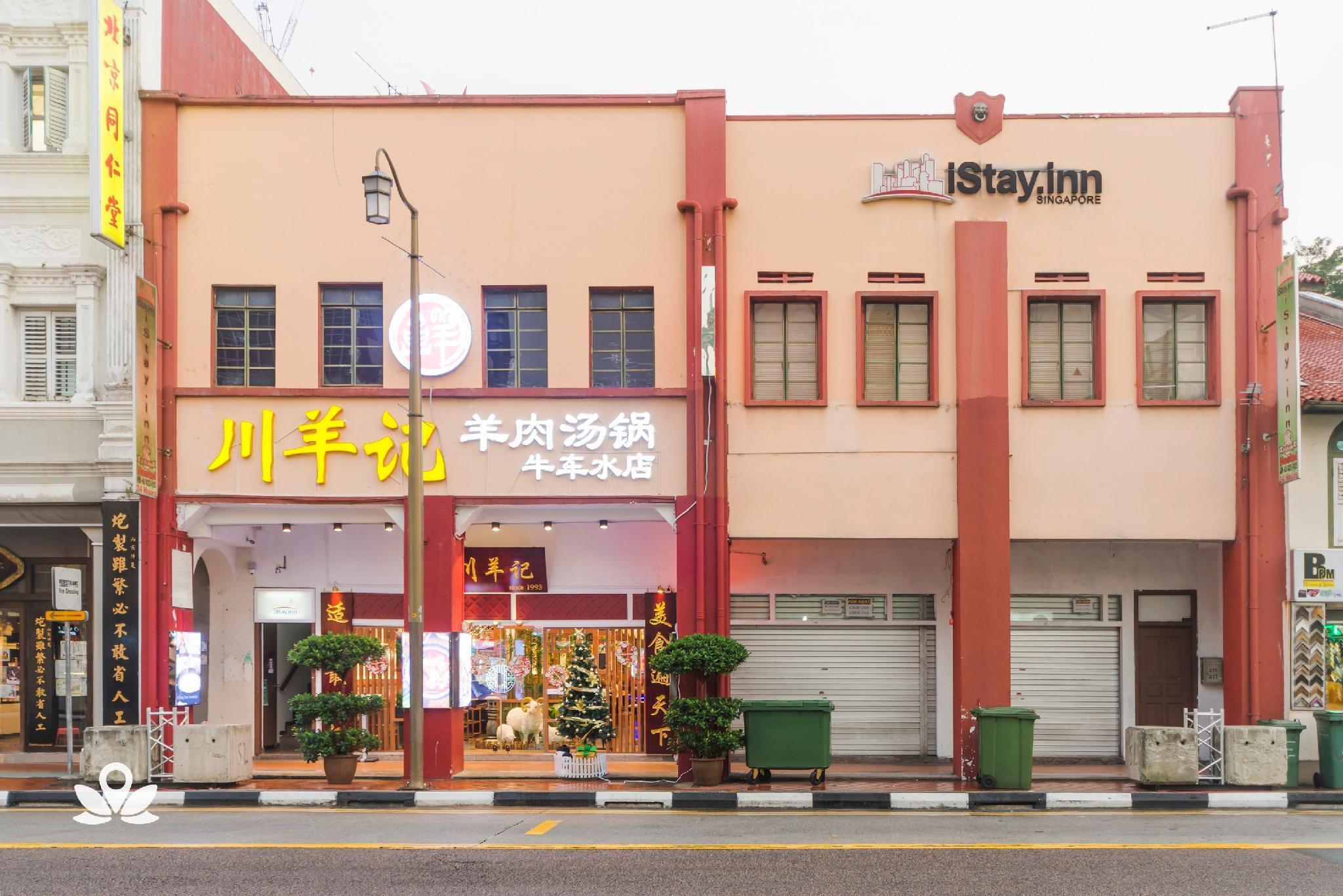 iStay.inn - an urban art hostel, Outram