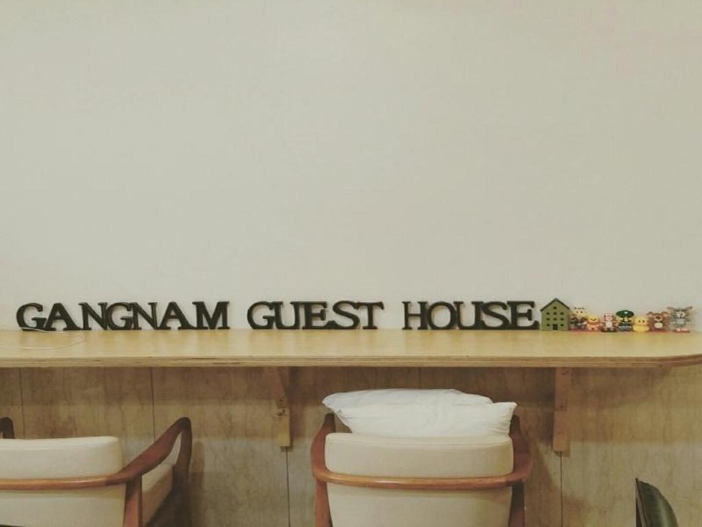 ガンナム ゲストハウス