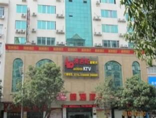 Yulin Jintone Hotel Middle Renming Road Branch, Yulin