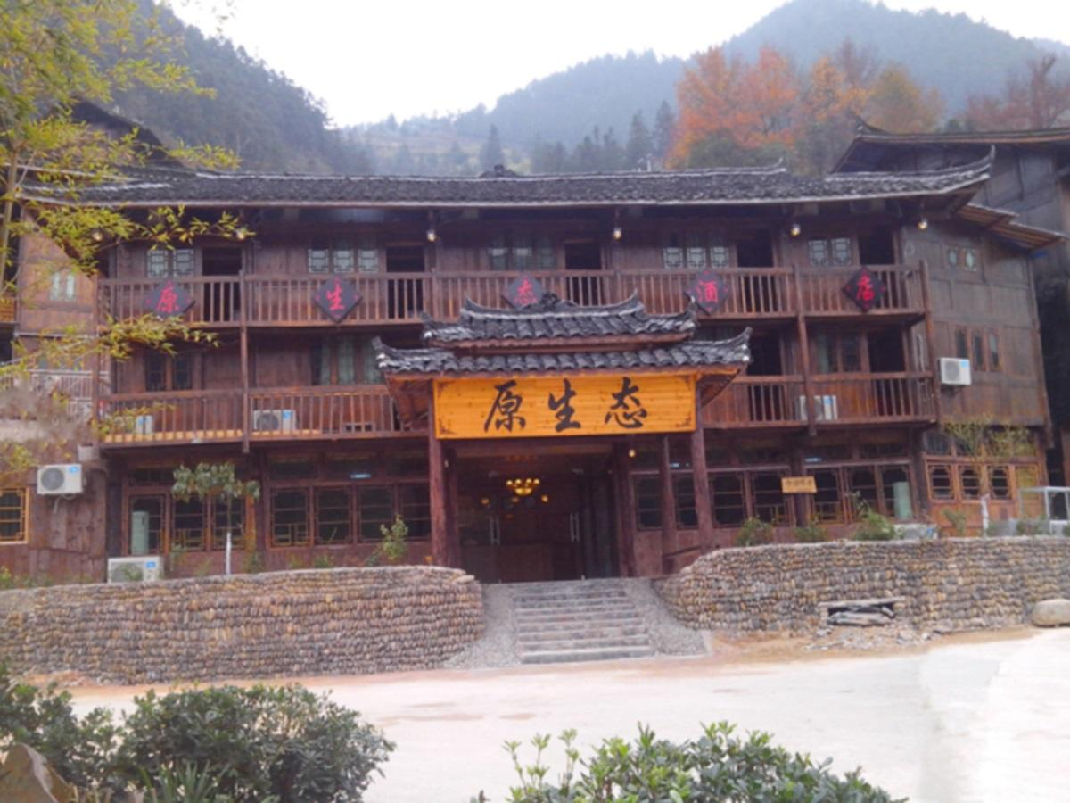 Kaili Xijiang Yuan Sheng Tai Hotel, Qiandongnan Miao and Dong