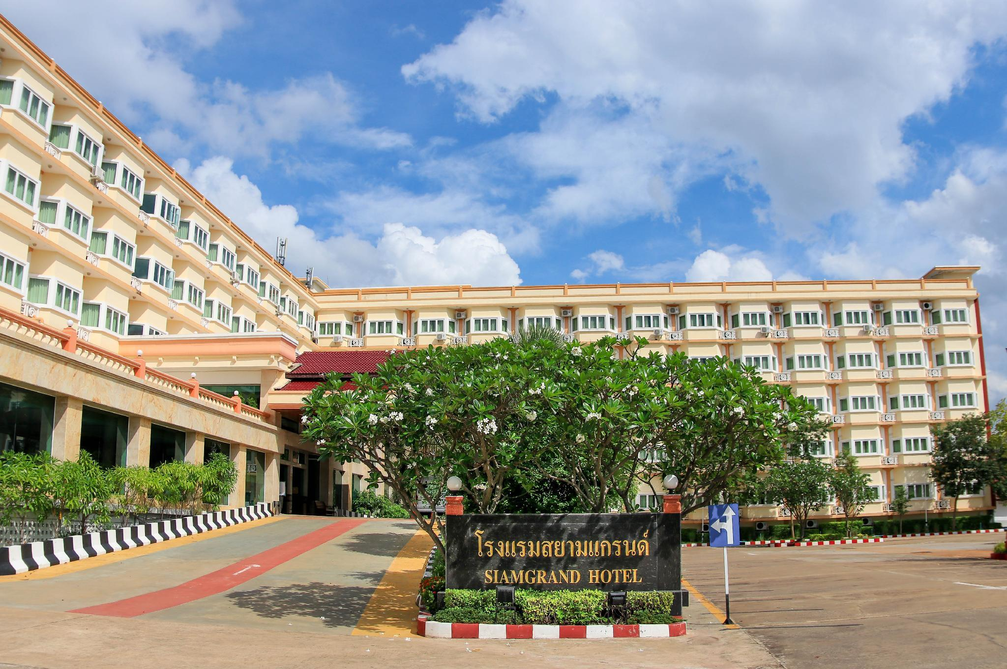 Siamgrand Hotel, Muang Udon Thani
