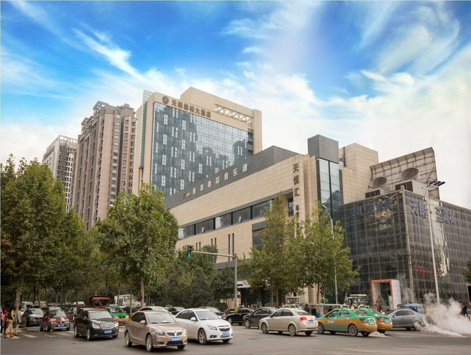 Xian Titan Senbo Hotel