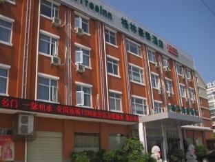GreenTree Inn Yichang Three Gorges Dam University Business Hotel, Yichang