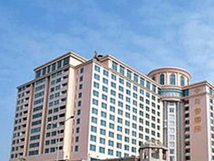 Jiang Men Palace International Hotel, Jiangmen