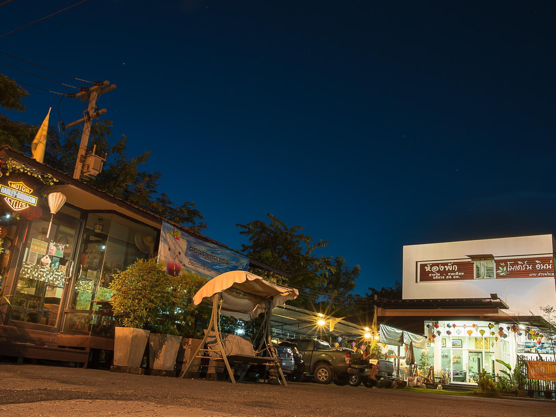 Modern Inn by Saifon, Muang Nong Khai