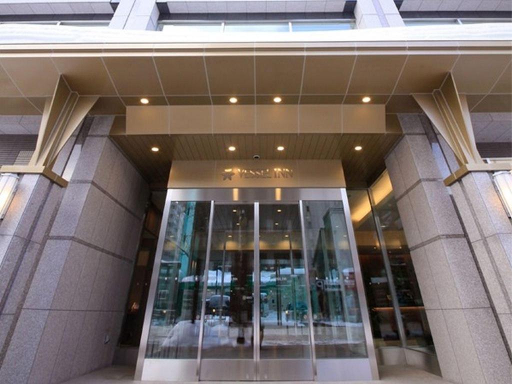 Image result for Vessel Inn Sapporo Nakajima Park