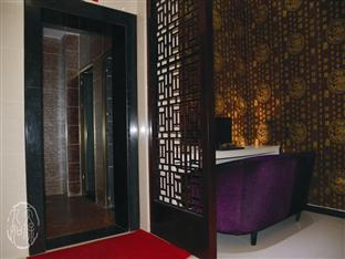 Wudang Mountains Tian Bao Jiu Ru Hotel, Shiyan