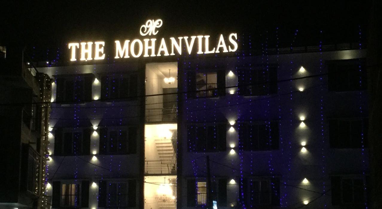 The Mohan Vilas, Ambala