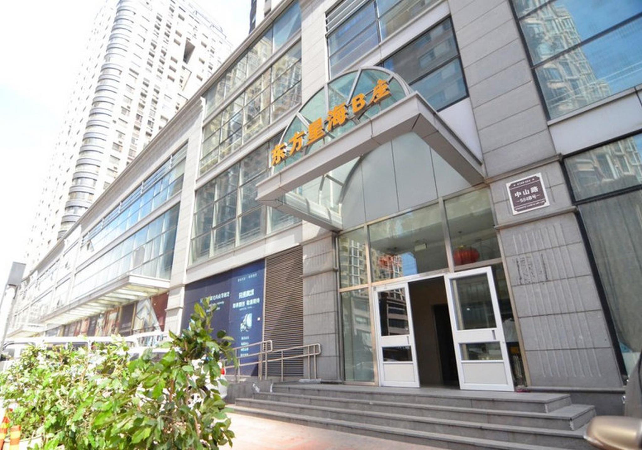 Dalian Xinghai Zhilian Apartment