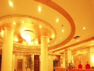 Emeishan Tianhe Hotel, Leshan