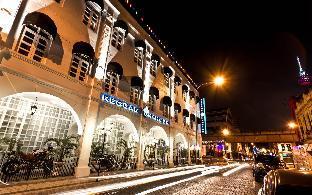 Reggae Mansion Hostel Kuala Lumpur, Kuala Lumpur