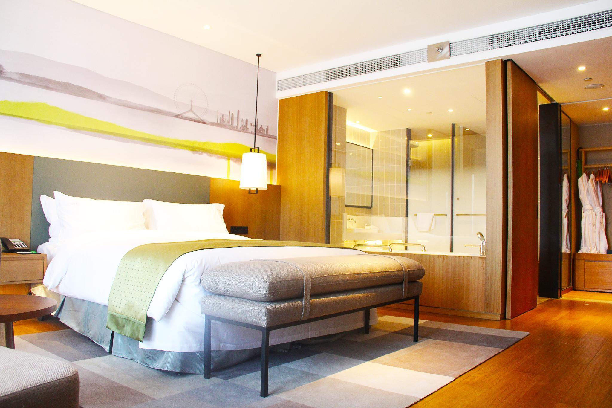 Holiday Inn Hotel & Suites Tianjin Downtown, Tianjin
