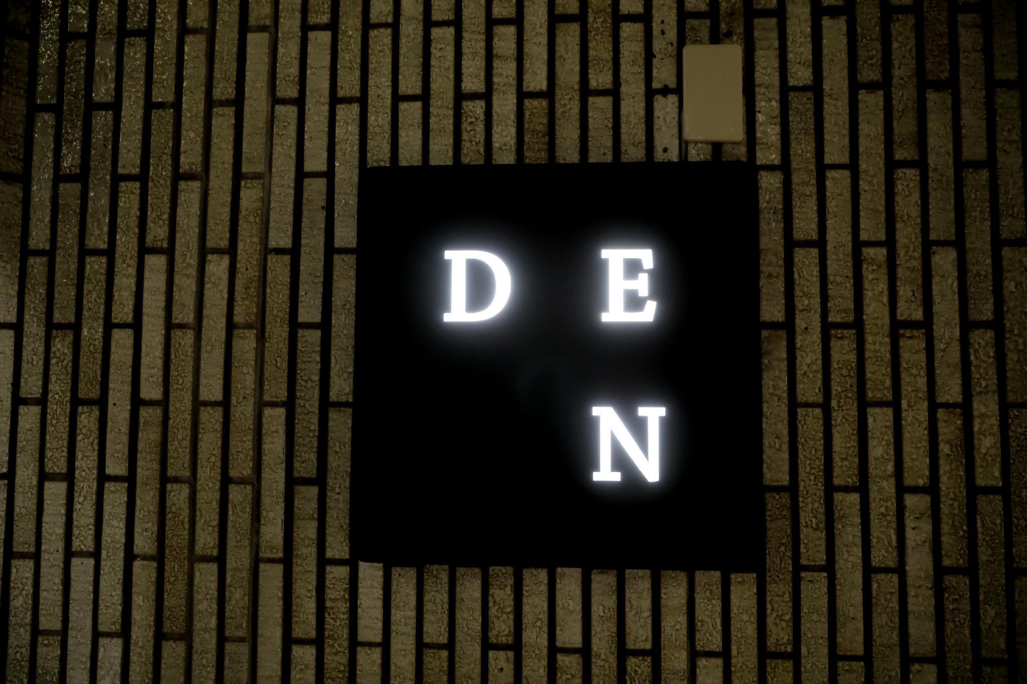 hostel DEN, Chiyoda