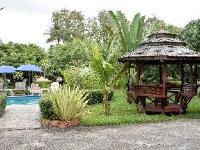 Guiding Star Resort