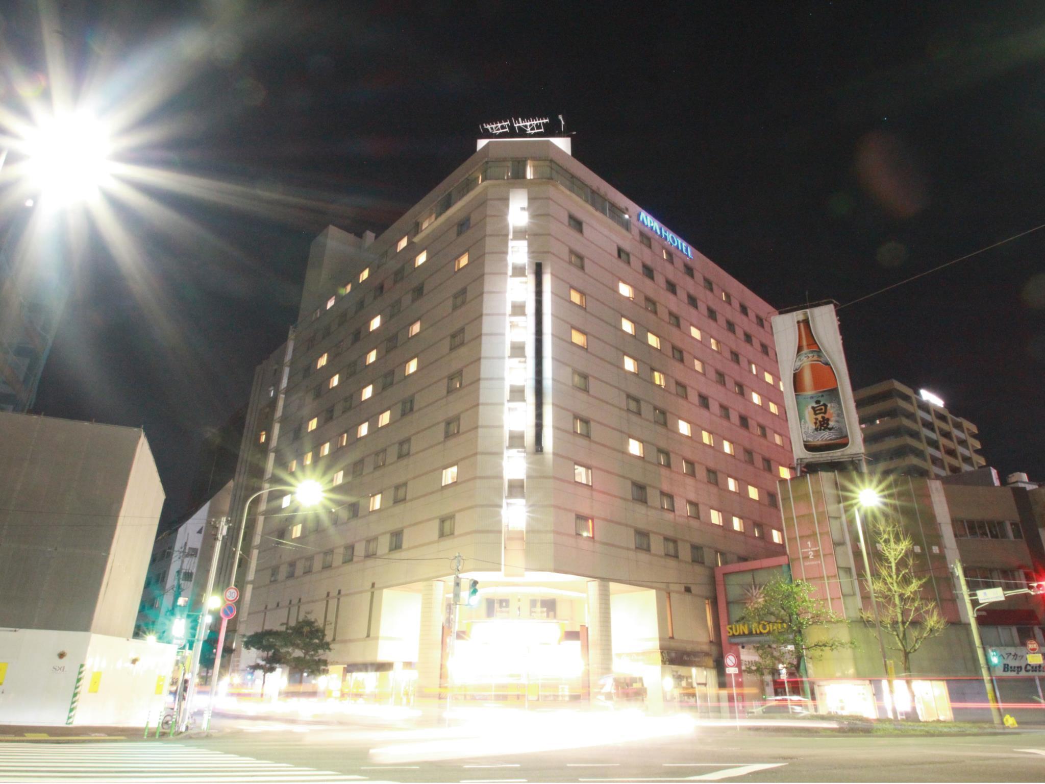 APA Hotel Fukuoka-Watanabedori 阿帕酒店(福冈-渡边通)