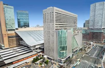 Hôtel Granvia Osaka - JR Hotel Group